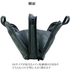 吉田カバンポーターステージ620-8284