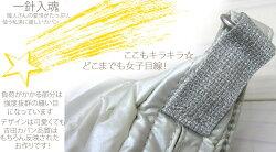 【人気】軽量快適&沢山入る♪女子専用のポーター☆流れ星をイメージした都市型アウトドア入手困難シリーズ♪PORTERGIRLSHOOTINGSTARポーターガールシューティングスターSHOULDERBAGL:ポーターショルダーバッグL(全2色)ママバッグ