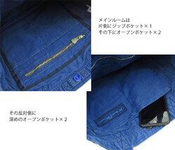 【新入荷】PORTERCLASSIC(ポータークラシック)KENDOTOTEBAG(ケンドートートバッグ)001-322約W34cmxH34cmxD14cm男女兼用剣道コットンA4サイズ対応日本製
