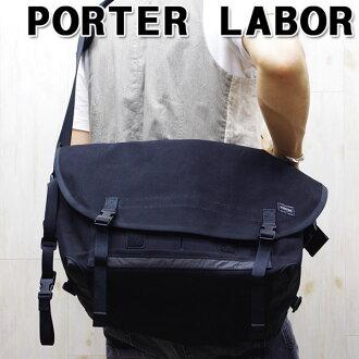 PORTER LABOR搬运工人劳动挎包(360X270X210)815-06667