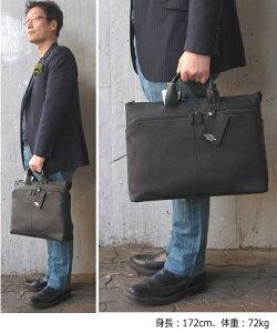 吉田かばんPORTERWITH(ポーターウィズ)(W420/H300/D90)ブラック/ブラウンBRIEFCASE(420×300×90)吉田カバン016-01067ブリーフケースビジネスバッグ牛革シボ