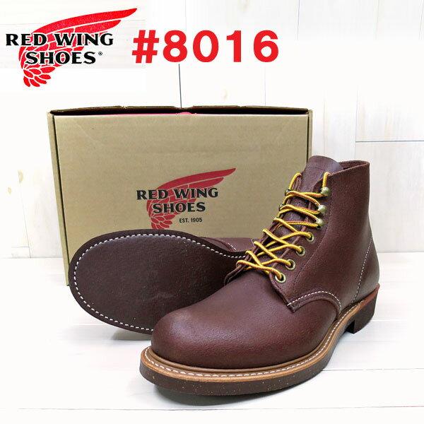 """#8016 【選べるケア用品1点付】 RED WING 【 レッドウィング 】Blacksmith ブラックスミス# 8016 Bordeaux """" Spitfire """" Leather( ボルドースピットファイヤー レザー )ワイズ:D REDWING"""
