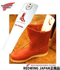 人気商品【メール便ネコポスで発送】【日本正規販売代理店】REDWING ( レッドウィング )Boots Horn ( ブーツホーン ) メンテナンス用品靴べら ( 96136 )【 ケア用品 】 レッドウイング