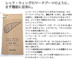 ☆2014年新製品☆【日本正規販売代理店】REDWING(レッドウィング)【96563】LeatherBelttype1【タン】【40mm幅】米国製ヘリテージレザーベルトredwingbelt