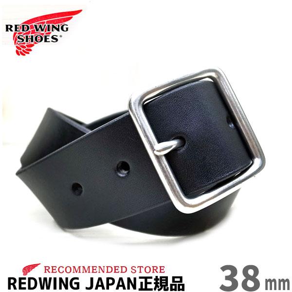 【日本正規販売代理店】 REDWING ( レッドウィング )【 96564 】 LEATHER BELT / レザーベルト 【 BLACK / ブラック 】【40mm幅】米国製 red wing belt レッドウイング ベルト