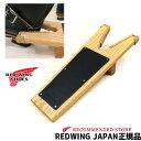#9268 などプルオンブーツを脱ぐための便利なツール REDWING ( レッドウィング ) BOOT JACK ブーツジャック 木製 …