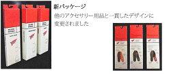 【2014年デザイン&サイズ表記一新☆】快適インソール【日本正規販売代理店】REDWING(redwingインソール)96318純正コンフォートフォース(中程度の厚み)(全5サイズ)[中敷きフットベッド]三重構造レッドウィングインソール96328の進化系