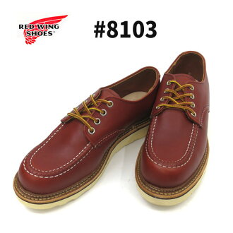 RED WING #8103 Red Wing WORK OXFORD Oro Russet PORTAGE (オロラセットポーテージ) (red-brown) wise: d REDWING shoes Oxford