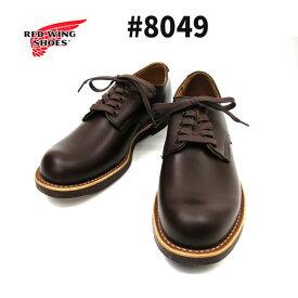 """【ケア用品1点付】 #8050 の改良モデル RED WING / レッドウィング 【 #8049 FOREMAN OXFORD / CHOCOLATE """"CHROME""""(チョコレートクローム)】 フォアマン・オックスフォード REDWING レッドウイング 短靴"""