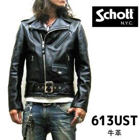 【ケア用品1点プレゼント】【schott 神戸正規】 Schott 613UST 【日本代理店別注】 schott ライダース ワンスターライダース  Schott 613US Tall ONE STAR schott ダブルライダース schott ショット schott 革ジャン schott ワンスター
