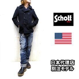 【schott 神戸正規】【交換送料片道1回無料】 Schott : ショット # 753US ショット ピーコート 日本代理店別注モデル Pコート ライトオンス (24oz)【 NAVY / ネイビー(濃紺) 】  schott ピーコート