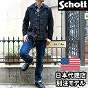 Schott-ps756-2