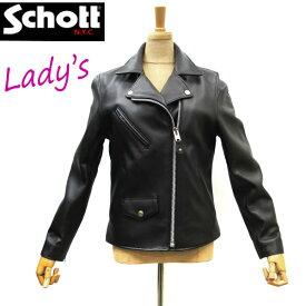 【 schott 神戸正規 】 Schott ( ショット )WOMEN's RIDERS / ウィメンズ ライダース【 ブラック 】schott SHEEPSKIN 羊革 ラムスキンschott レディース 革ジャンJacket 3271000