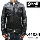 【ホースハイド】【schott 神戸正規 】【日本代理店別注モデル】 Schott ( ショット )641XXH シングルライダース ホ…