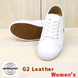 g2レザー ローカット 【レディース】 SPRING COURT : スプリングコート [ G2 Lo LEATHER ] ( WOMEN'S )【 ホワイト 】 スプリングコート スニーカー レディース スプリングコート レザー G2 Lo 大人のレザー スニーカー 白