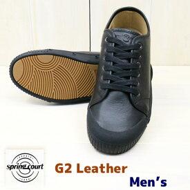 g2レザー ローカット 【メンズ】 SPRING COURT : スプリングコート [ G2 Lo LEATHER ] ( MEN'S )【 ブラック/ブラック 】 スプリングコート スニーカー メンズ スプリングコート レザー G2 Lo