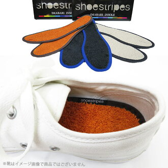 The rest, less * popular * retrocession stock! Published in the magazines begin! for wearing bare feet feeling development ☆ Shoestripes シューストライプス Imabari Orthotics insoles