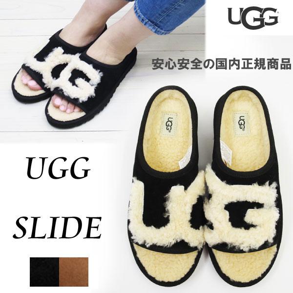 【2018SS】【 ugg 国内正規商品 】 UGG ( アグ ) ugg slide 【 BNTR 】【 CNAT 】 ugg ムートン スリッパ 正規品 ウィメンズ サンダル シープスキン