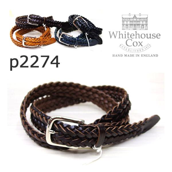 P1127より細い28mmメッシュベルトが登場Whitehouse Cox ホワイトハウスコックスP-2274 COW HIDE ( カウハイド ) 28mm PLAITED BELTWHC ホワイトハウスコックス ベルト【 全4色 】 メッシュベルト 編みこみベルト