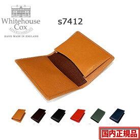 Whitehouse Cox BRIDLE LEATHR 【 NAME CARD CASE 】 ネームカードケース s7412 名刺入れ