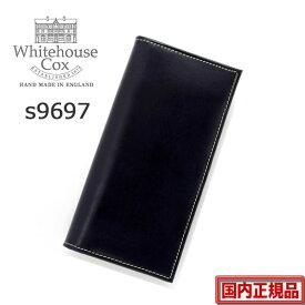【即納・土日営業】 【ご希望で純正レザーバーム付♪】  長財布 【 ホワイトハウスコックス 財布 】 定番カラーWhitehouse Cox S 9697 LONG WALLET (長財布) 【全6色】 ホワイトハウスコックス 長財布