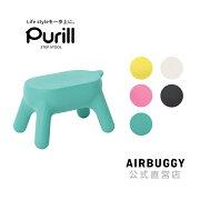 PURILLプリル踏み台チェアステップスツールpurill椅子サイドテーブル