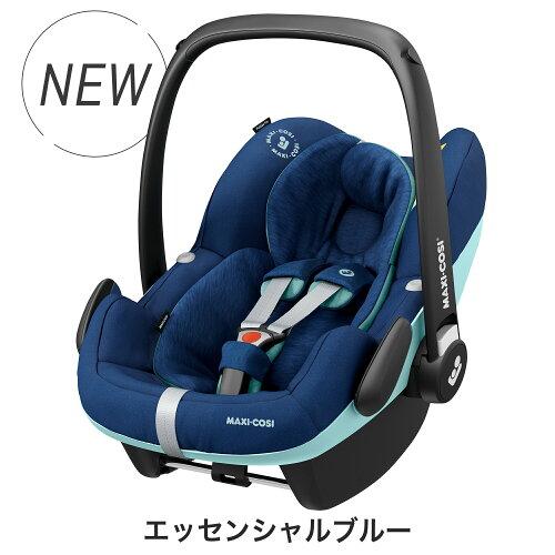【最新モデル】マキシコシペブルプロアイサイズ[チャイルドシート]/MaxiCosiPebbleProi-size[新生児出産退院エアバギーベビーチェアバウンサーベビーシートカーシートトラベルシステムペブルR129]