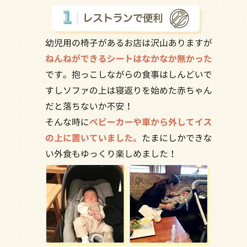 【再入荷!】マキシコシペブルプロアイサイズ[チャイルドシート]/MaxiCosiPebbleProi-size[新生児出産退院エアバギーベビーチェアバウンサーベビーシートカーシートトラベルシステムペブルR129]