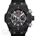 ウブロ ビッグバン ウニコ カーボン 411.QX.1170.RX HUBLOT 【新品】【メンズ】 【腕時計】 【送料無料】 【あす楽_年…