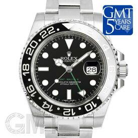 ロレックス GMTマスター II 116710LN ROLEX 【新品】【メンズ】 【腕時計】 【送料無料】 【あす楽_年中無休】