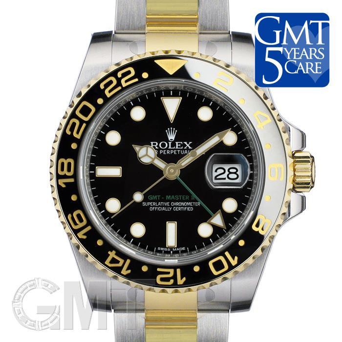 ROLEX ロレックス GMTマスター II 116713LN ROLEX GMT MASTER 【新品】【腕時計】【メンズ】 【送料無料】 【あす楽_年中無休】