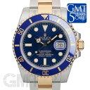 ロレックス サブマリーナ デイト 116613LB 新ブルーダイヤル サブデイト ROLEX 【新品】【メンズ】 【腕時計】 【送料…