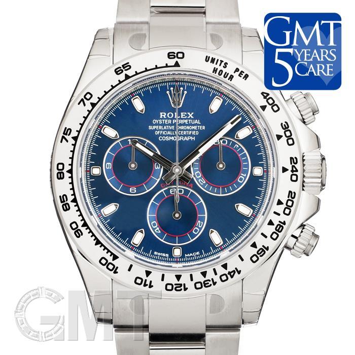 ロレックス デイトナ 116509 ブルー ROLEX 【新品】【メンズ】 【腕時計】 【送料無料】 【あす楽_年中無休】