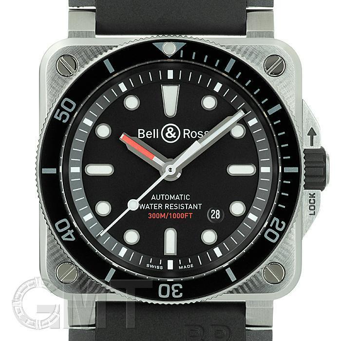 ベル&ロス BR03-92 ダイバー BR0392-D-BL-ST/SRB BELL & ROSS 【新品】【メンズ】 【腕時計】 【送料無料】 【あす楽_年中無休】