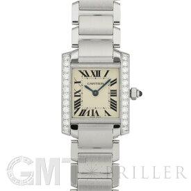 カルティエ タンクフランセーズ SM W4TA0008 ベゼルダイヤ CARTIER 新品レディース 腕時計 送料無料