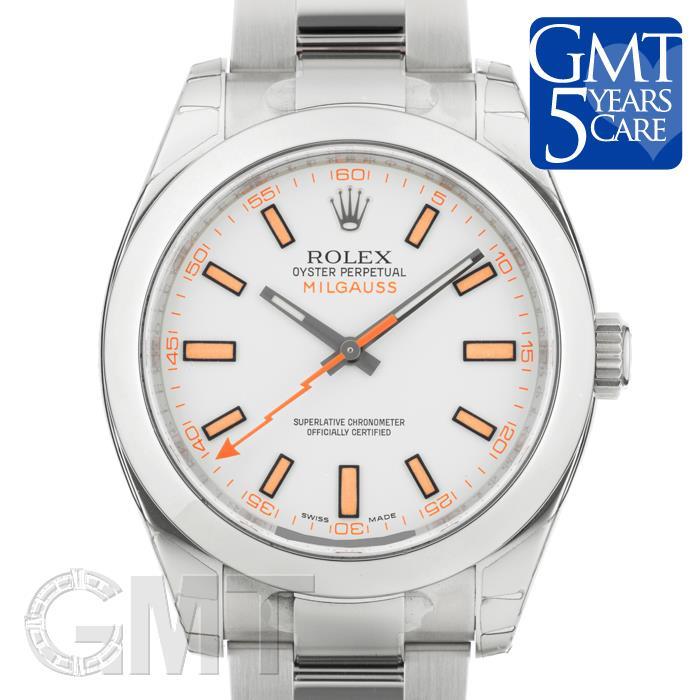 ロレックス ミルガウス 116400 ホワイト【アウトレット】 ROLEX 【新品】【メンズ】 【腕時計】 【送料無料】 【あす楽_年中無休】