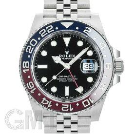 ロレックス GMTマスターII 126710BLRO ブルーレッド ROLEX 新品メンズ 腕時計 送料無料