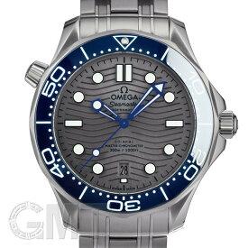オメガ シーマスター 300 マスタークロノメーター 210.30.42.20.06.001 グレー OMEGA 新品メンズ 腕時計 送料無料