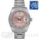 ロレックス デイトジャスト 178274 ピンク オイスターブレス ROLEX 【新品】【レディース】 【腕時計】 【送料無料】 …