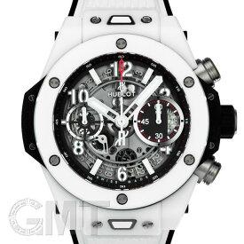 ウブロ ビッグバン ウニコ 42mm チタニウム 441.HX.1170.RX HUBLOT 新品メンズ 腕時計 送料無料