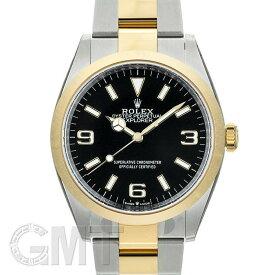 ROLEX ロレックス エクスプローラーI 124273 【2021年新作】 ROLEX 新品メンズ 腕時計 送料無料