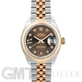 ロレックス デイトジャスト 279161 チョコ 9Pスター IXダイヤ ジュビリーブレス ROLEX 新品レディース 腕時計 送料無料