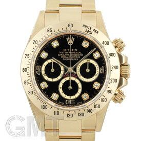 ロレックス デイトナ 16528G ブラック S番 逆6 ROLEX 中古メンズ 腕時計 送料無料