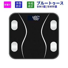 送料無料 脂肪率/水分率/骨量/基礎代謝量/内臓脂肪レベル/BMIなど測定 Bluetooth対応 Fitbit/Apple Healthと連携 ダイエット 体重管理 肥満予防 iOS/Androidアプリで健康管理 電池付き スマートスケール