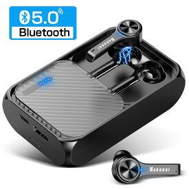 完全ワイヤレスイヤホン 自動接続 Bluetooth5.0 両耳 片耳 高音質 ヘッドホン 指紋タッチ操作 5000mAh大容量bluetooth イヤホン マグネット IPX7防水 防汗 通話 Siri対応 マイク内蔵 ブルートゥース イヤホン iPhone/Android/Windows対応