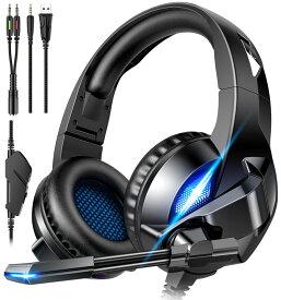 ゲーミング ヘッドセット switch ps4 折り畳み式 マイク付き ヘッドホン 高音質 ヘッドフォン ゲームヘッドセット ゲーム用 PC パソコン スカイプ fps 対応 重低音 男女兼用 プレゼント 送料無料