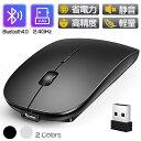 ワイヤレスマウス 充電式 Bluetoothマウス LEDマウス ク Bluetooth4.0 コンパクト 3ボタン 小型 軽量 無線マウス blue…