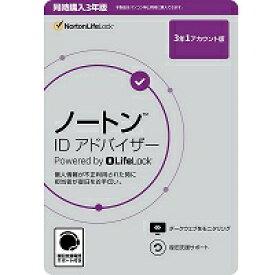 【新品】ノートンライフロック ノートン ID アドバイザー [3年1台 同時購入版]