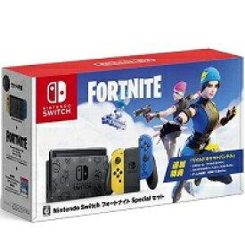 【新品】任天堂 Nintendo Switch フォートナイトSpecialセット HAD-S-KFAGE