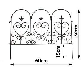 アイアンフェンス 50 4枚セット スチールフェンス 花壇フェンス ジョイント式 ガーデンフェンス ブラック/ホワイト